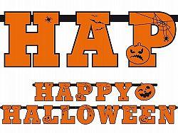 PartyDeco Happy Halloween banner 210 cm