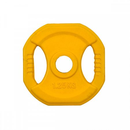 Négyszögletes gumis súlytárcsa inSPORTline Pump 1,25 kg - 25 mm